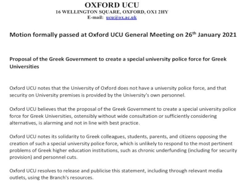 «Χαστούκι» Οξφόρδης σε κυβέρνηση ΝΔ: «Δεν υπάρχει αστυνομία στο πανεπιστήμιό μας»