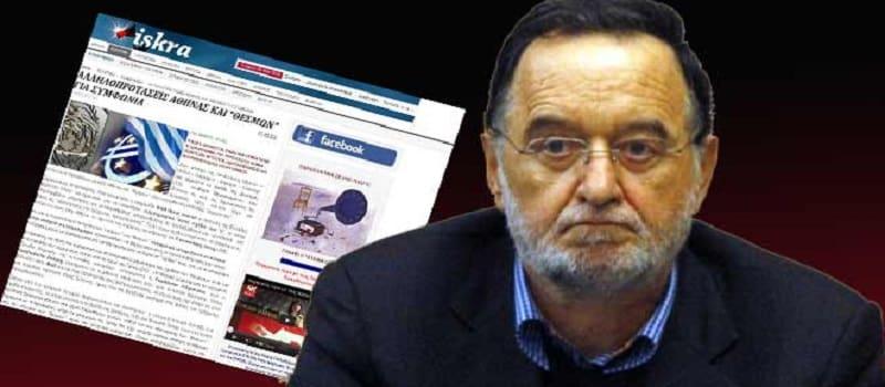 Χυδαία επίθεση στον Μιχάλη Σελέκο εξαπέλυσε η «Iskra»