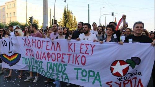 Ζήτημα παιδείας για το Athens Pride