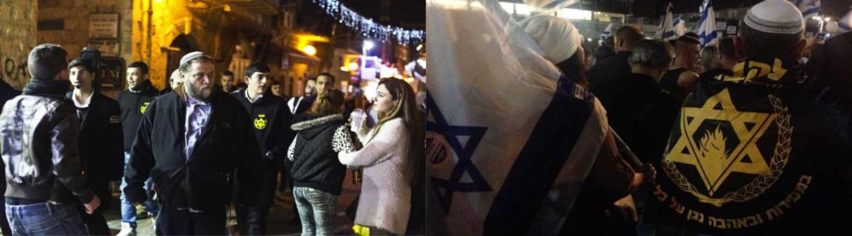 Lehava - Hemla: Όταν οι εβραίοι αντιγράφουν τους Ναζί