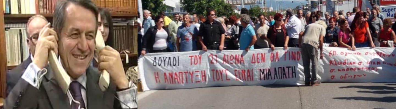 Ο Νικολόπουλος πήρε στο λαιμό του 500 συμβασιούχους