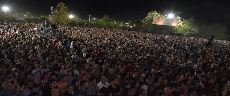 Μεγάλη επιτυχία του 43ου φεστιβάλ