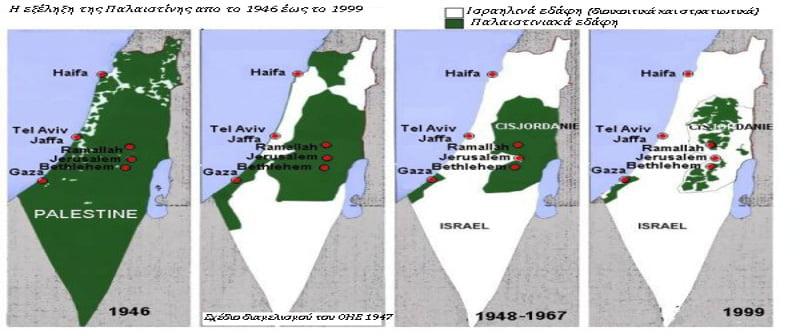 Αναγνώρισαν την Ιερουσαλήμ ως πρωτεύουσα του Ισραήλ οι ΗΠΑ!