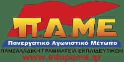 Για την «αντιπαράθεση» ΣΥΡΙΖΑ - ΝΔ για τις παρελάσεις
