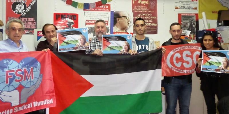 Λευτεριά στην Παλαιστίνη - Λευτεριά στην Άχεντ Ταμίμι