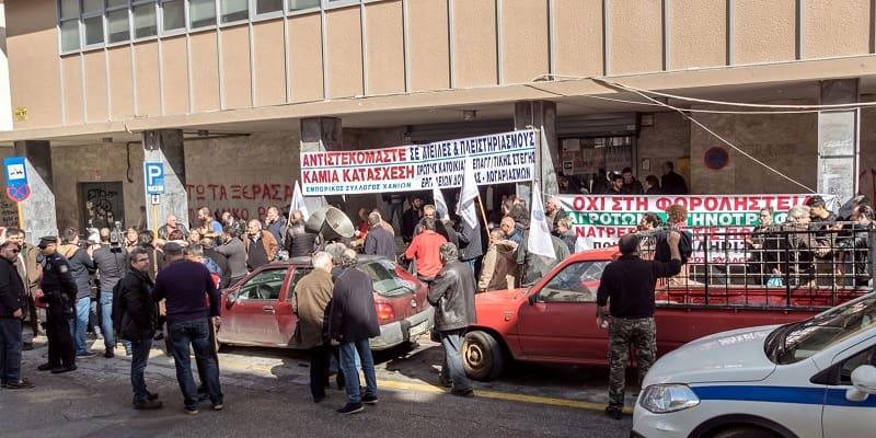42 εικόνες από τις διαδηλώσεις κατά των πλειστηριασμών