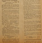 19440707-dienstorder-2545, verzameling Hans Kaper