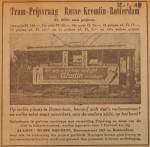 19480112-Tram-Prijsvraag-Russe-Kremlin-Rotterdam, Verzameling Hans Kaper