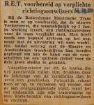 19501014-Verplichte-richtingaanwijzer, Verzameling Hans Kaper