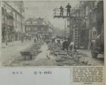 19600912-Aanleg-rails-en-bovenleiding-Kleiweg-HVV