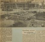 19611028-Zicht-op-het-Weena-HVV