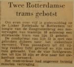 19630808-Twee-Rotterdamse-trams-gebotst-NRC