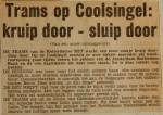 19650617-Trams-op-de-Coolsingel-HVV