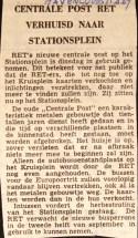 19670831 Centrale Post verhuist. (HVL)