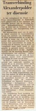 19680126 Tramverbinding Alexanderpolder ter discussie