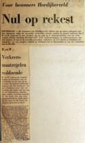 19680208 Hordijkerveld nul op rekest