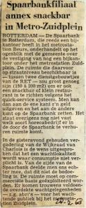 19680228 Spaarbankfiliaal in Metro-Zuidplein