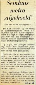 19680730 Seinhuis metro afgekoeld