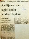 19680823 Oostlijn metro begint onder Eendrachtsplein (RN)