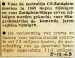 19681205 Nieuwe rijtuigen voor metro