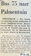 19690325 Lijn 75 naar Palmentuin.