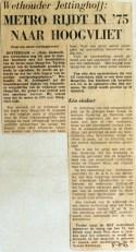 19690508 Metro rijdt in '75 naar Hoogvliet