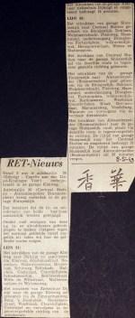 19690508 RET nieuws.