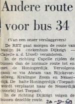 19690520 Andere route lijn 34.