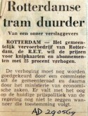 19690529 Rotterdamse tram duurder (AD)