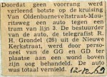 19691212 Botsing tram-auto Mauritsweg