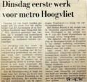 19700425 Dinsdag eerste werk voor metro Hoogvliet
