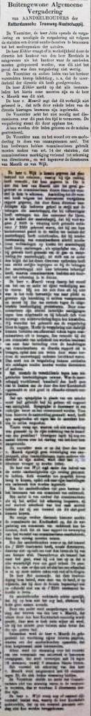 18791130 Buitengewone aandeelhoudersvergadering. (RC)