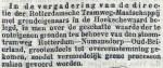 18960716 Overeenstemming grondprijs. (RN)
