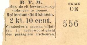 Net als de biljetten voor de paardentramlijnen werden de plaatsbewijzen voor de stoomtram naar Schiedam regelmatig aangepast aan de smaak en vormgeving van de tijd. De vermelding van het traject bleef op de stoomtramkaartjes in eerste instantie gehandhaafd.