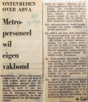 19700810 Metropersoneel wil eigen vakbond (RN)
