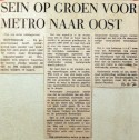 19700821 Sein op groen voor metro naar Oost