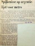 19701022 Spijkenisse op urgentielijst voor metro