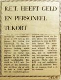 19710119 RET heeft geld en personeel tekort