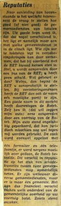19710217 Reputaties.