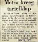 19710320 Metro kreeg tariefklap