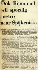 19710330 Ook Rijnmond wil spoedig metro naar Spijkenisse