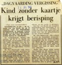 19710724 Dagvaarding is vergissing