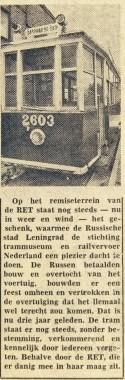 19720628 Tram Leningrad. (NRC)