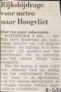 19730208 Rijksbijdrage metro Hoogvliet.