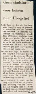 19730217 Geen stadstarief Hoogvliet.