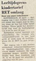 19730426 Leeftijdsgrens omlaag. (NRC)