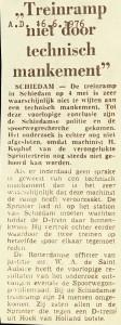 19760616 Geen technisch mankement. (AD)