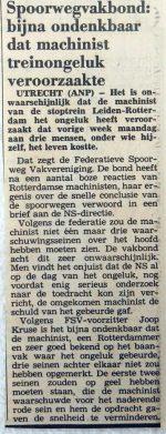 19830103-schuld-machinist-bijna-ondenkbaar-eindhdgb