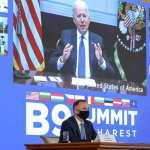 У Бухаресті відбувся Саміт #B9