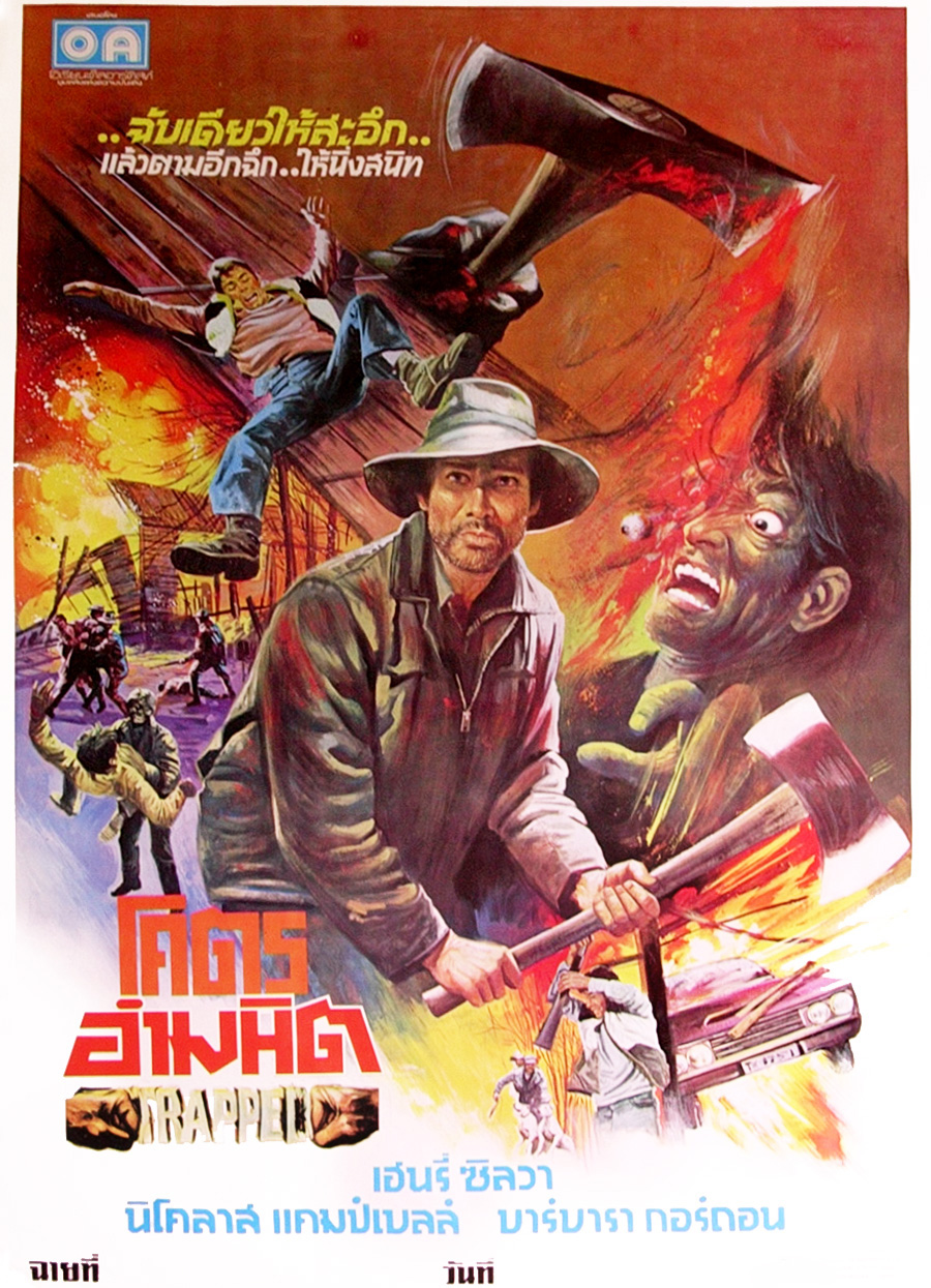 thai horror and scifi movie poster collection part 8